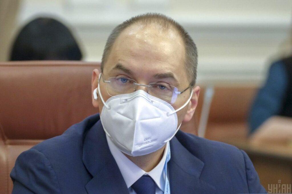 В Дніпро приїхав міністр охорони здоров'я — Максим Степанов