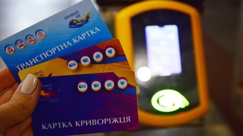 """В автобусах Кривого Рогу встановили перші валідатори для оплати """"картою криворіжця"""""""