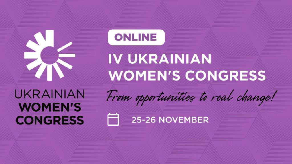 Аналіз виборів в Україні – відбувся ІY Український жіночий конгрес