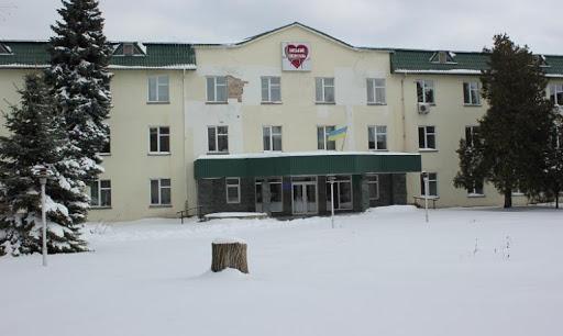 Кам'янська міська лікарня №5 отримала нове обладнання