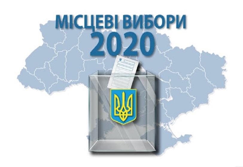 На Дніпропетровщині відомі імена перших депутатів і голів громад