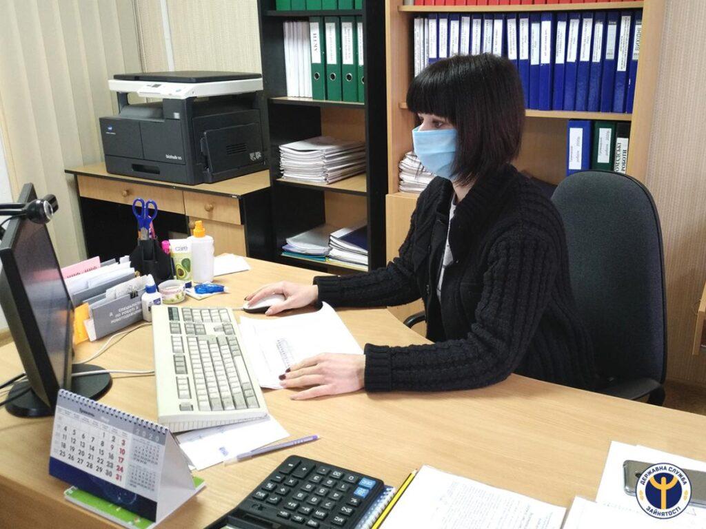 На Дніпропетровщині підприємства почнуть проводити онлайн-співбесіди з потенційними працівниками