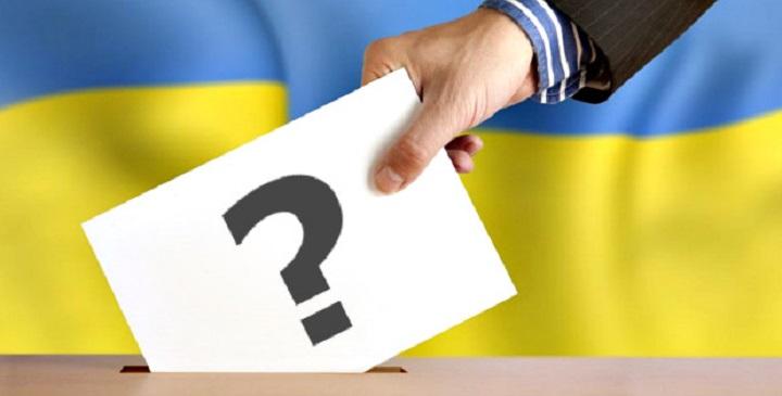 На виборах мера Дніпра виборці проявили креатив (фото)