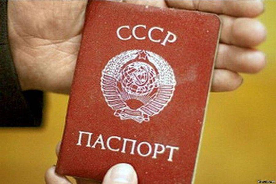 На Дніпропетровщині намагалися голосувати за радянським паспортом