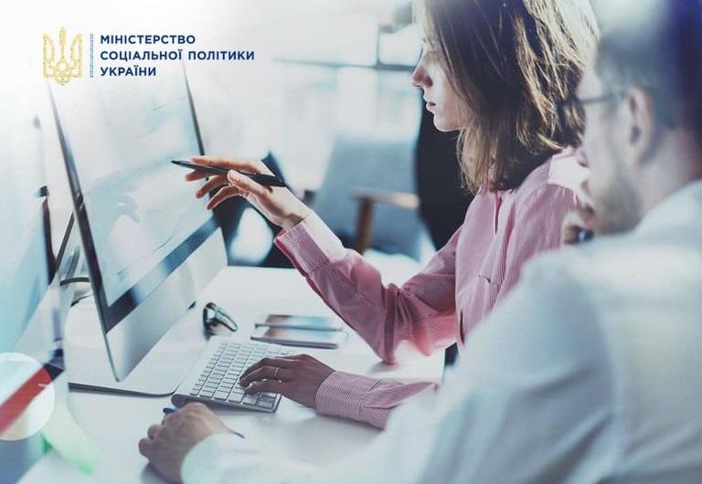 Фондом соціального страхування України відновлено фінансування страхових виплат, призупинених з квітня 2020 року