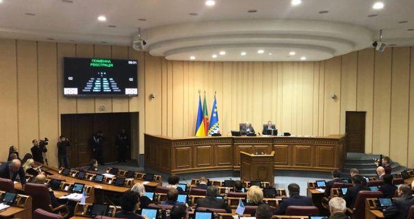 Нові депутати, мер та секретар: новообранці Криворізької міської ради VIII скликання склали присягу