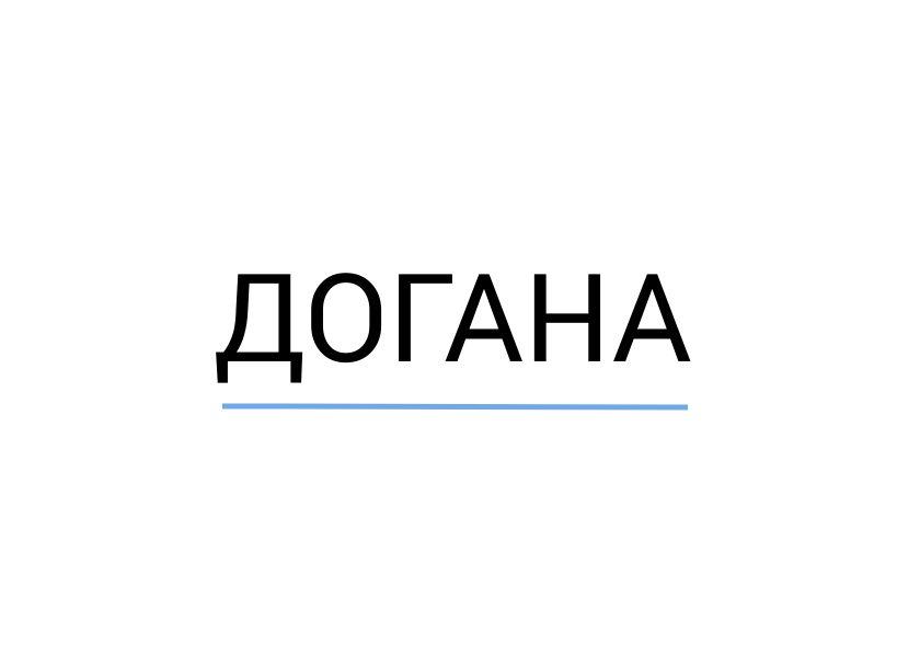 Директору опорної школи в громаді на Дніпропетровщині оголосили догану