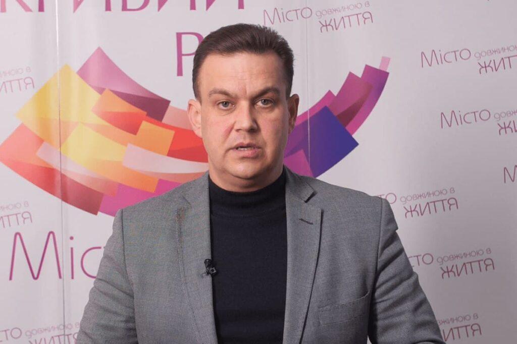 Костянтин Павлов став новим мером Кривого Рогу