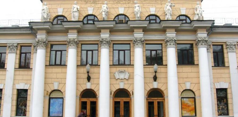 Родини АТОвців запрошують на безкоштовну виставу до Дніпровського театру драми та комедії
