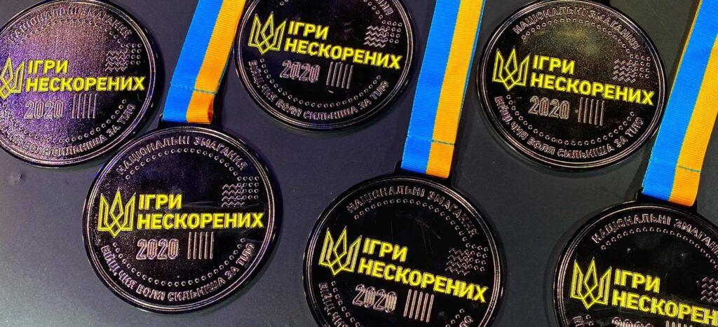 Цьогоріч на всеукраїнських Іграх Нескорених АТОвці з Дніпропетровщини здобули 9 медалей
