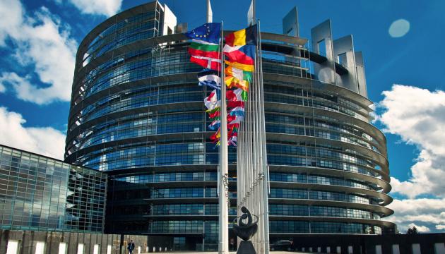 Європарламент стає на захист журналістів аби протистояти дезінформації