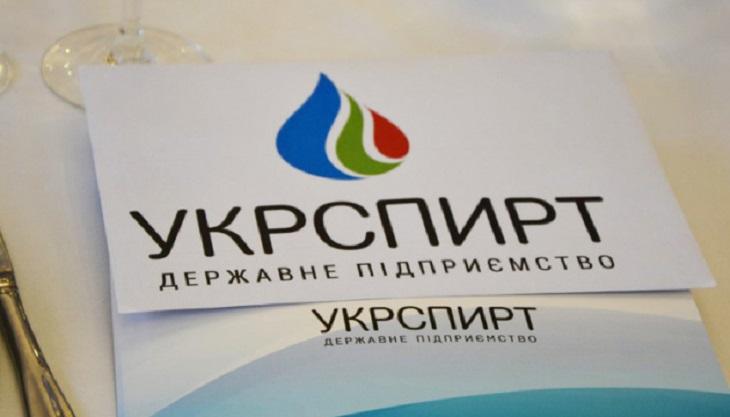 Тринадцяте підприємство Укрспирту продали за 84 мільйони