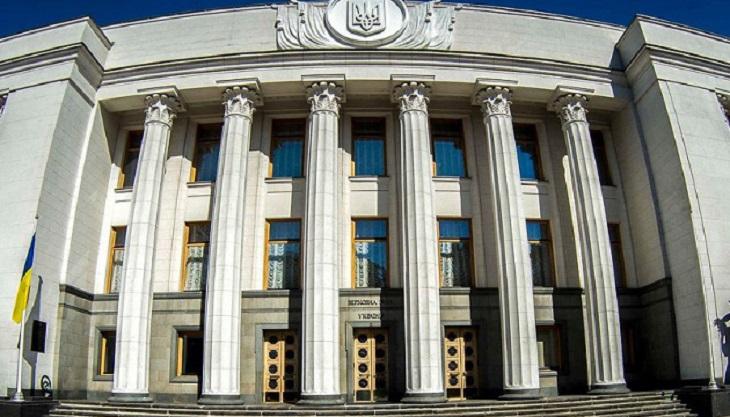 Рада відтермінувала на рік застосування РРО для деяких ФОПів