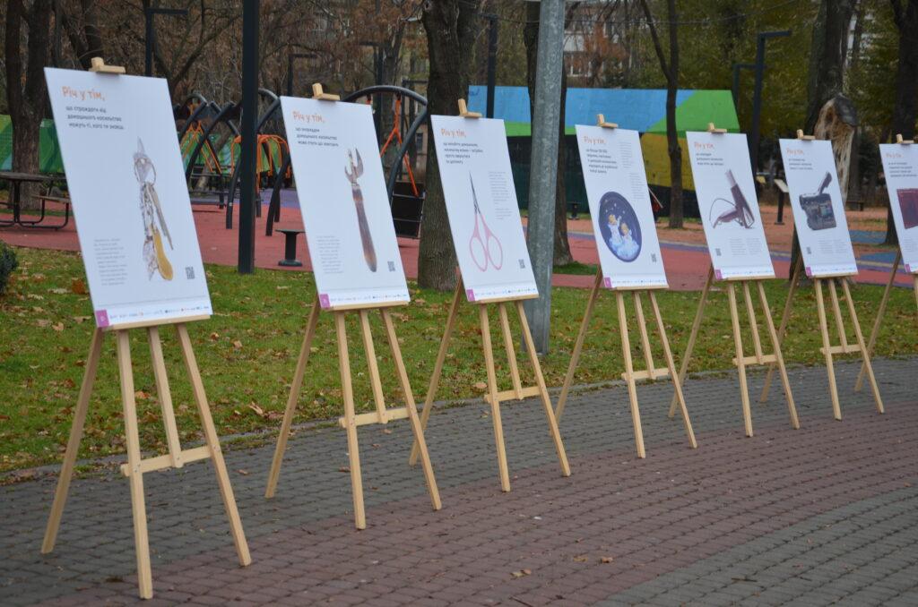 У Дніпрі відкрили виставку «Річ у тім…» про домашнє насильство