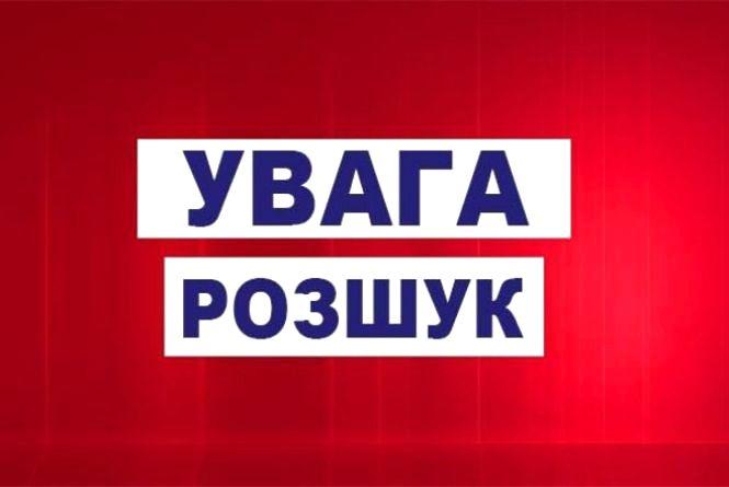 У Дніпрі зник 15-річний Артем Данельчук