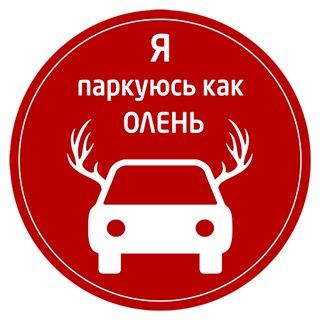 Дніпровський ТОП авто-рагулів, які не вміють паркуватися (ФОТО)