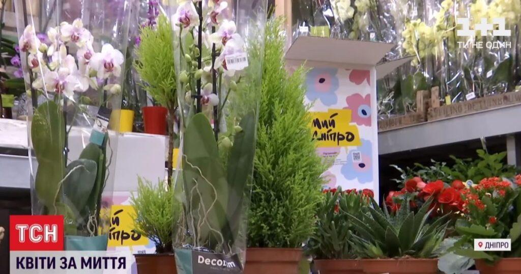В Дніпрі відбулася акція: купуй квіти, якщо ти проти наркореклами (ФОТО/ВІДЕО)