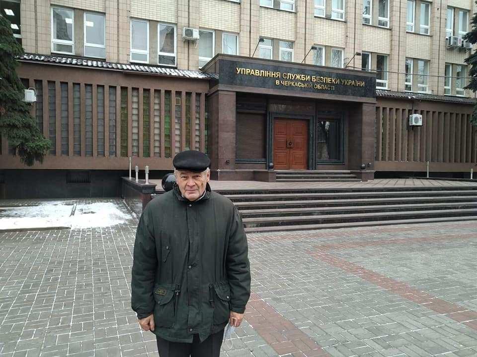 СБУ  відкрили справу проти активіста-еколога Володимира Терещенка закартинку.