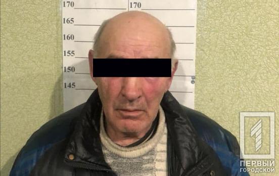 Два роки випробувального терміну замість в'язниці: чоловік, який в Кривому Розі розбещував п'ятирічну правнучку, залишився на волі