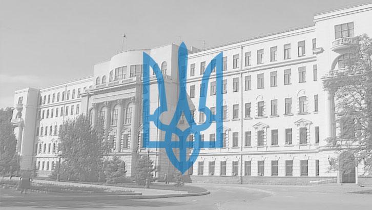 У Дніпрі перенесли вибори голови Дніпропетровської облради