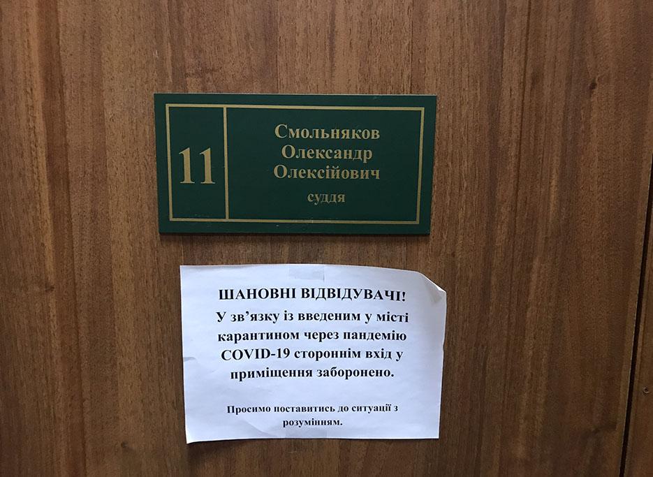 «Перевертнів у погонах», які нацьковували тітушок на євромайданівців, виправдав суддя з дочкою в Москві