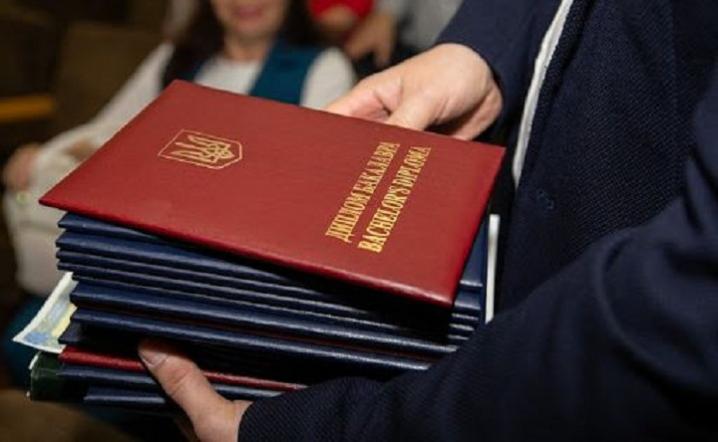 Українські студенти більше не зможуть отримати червоний диплом
