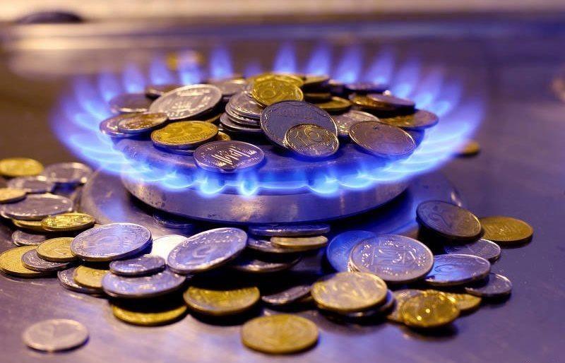 В Україні встановили граничну ціну на газ для населення