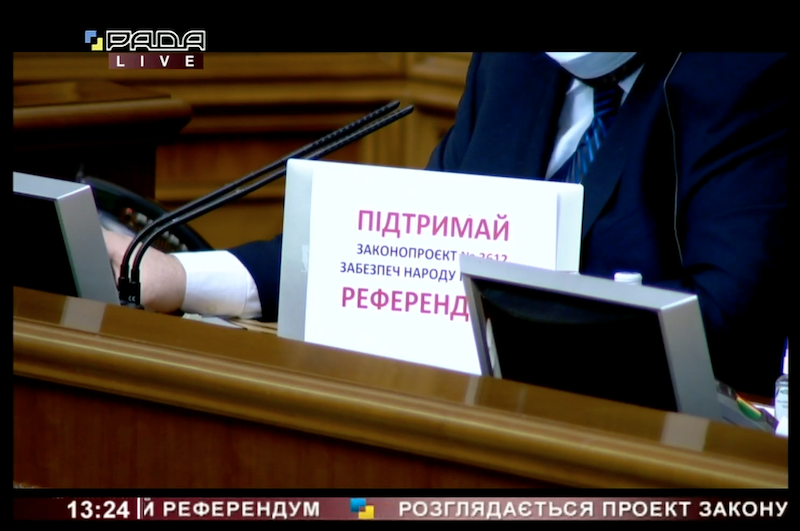 Рада ухвалила закон Зеленського про референдум