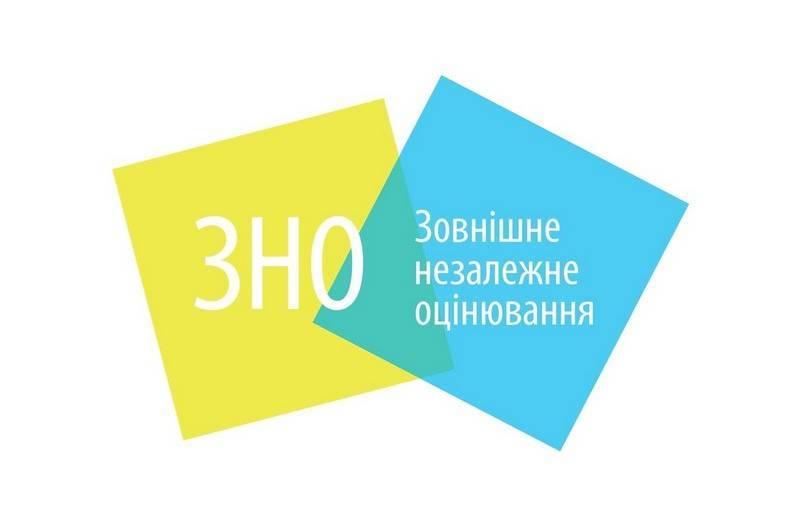 Школярі, які краще за всіх здадуть ЗНО — отримають по 100 тис. гривень
