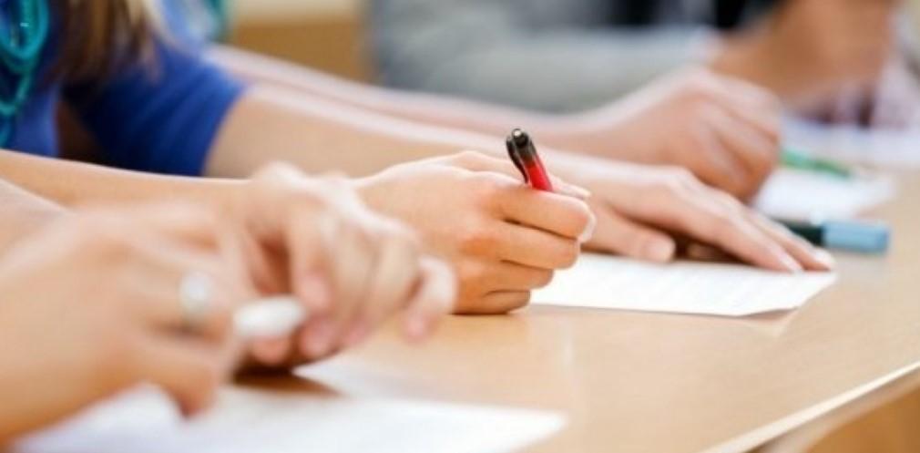 Абітурієнти Дніпропетровської області можуть зареєструватися на пробне ЗНО-2021
