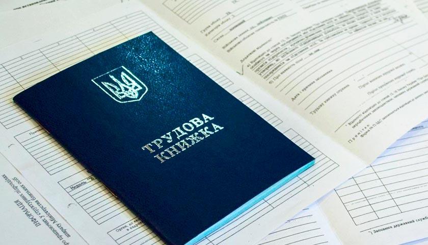 Офіційне безробіття в Україні за рік збільшилося на третину