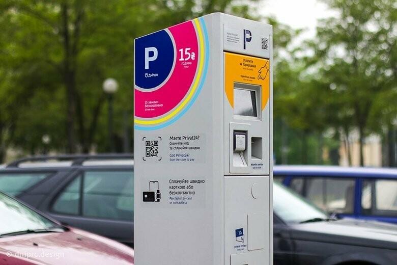 У Дніпрі з'явиться новий перелік платних парковок