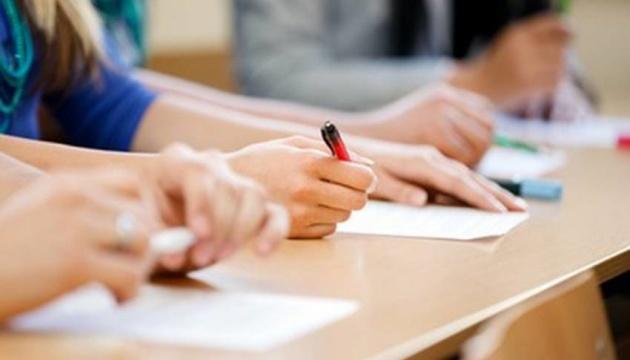 20% надбавки до зарплатні: вчителі початкових класів Дніпропетровщини пройдуть добровільну сертифікацію