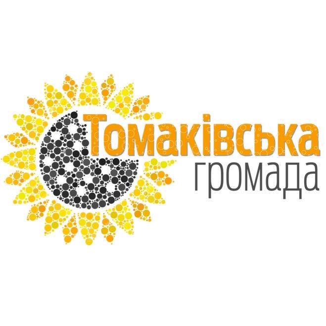 У «коронавірусний» рік Томаківська громада отримала на 15 млн грн менше, ніж у 2019-му
