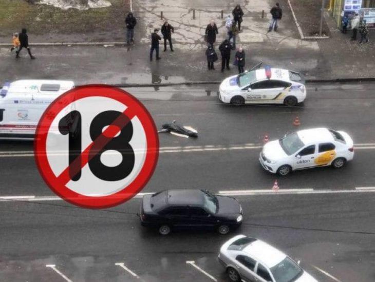 Смертельна ДТП в Дніпрі: на Калиновій елітний автомобіль збив жінку (Фото)