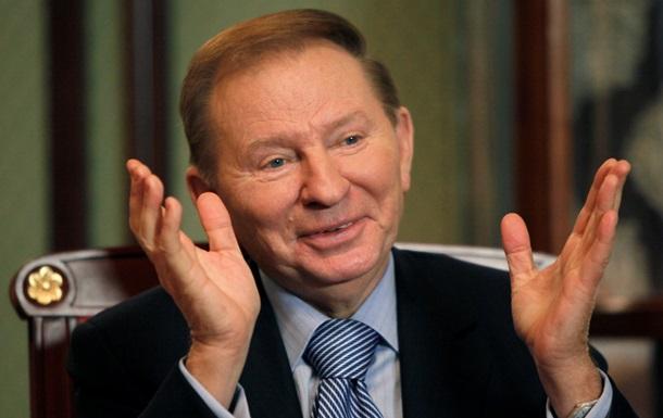 Кучму та Єрмака не визнали зрадниками України