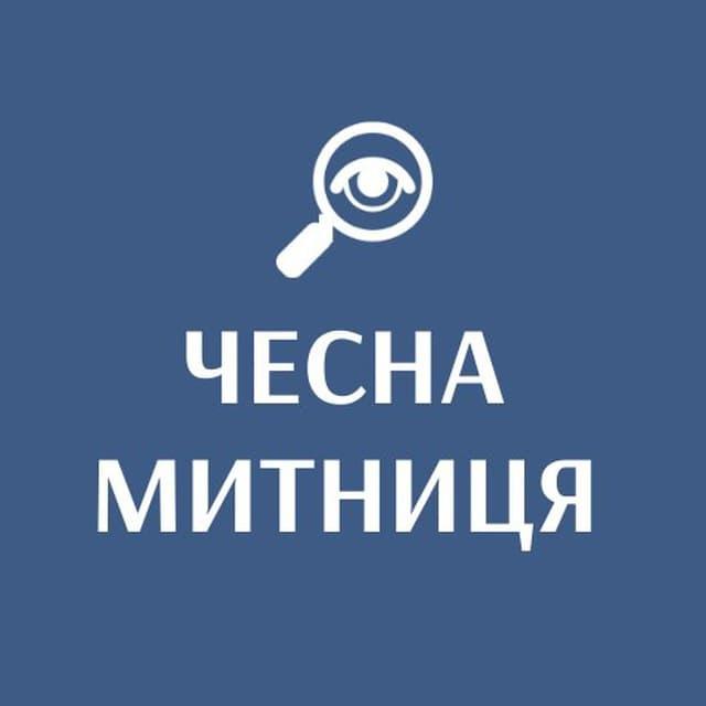 В Україні запустили телеграм-канал про діяльність митних органів та торговельні новини
