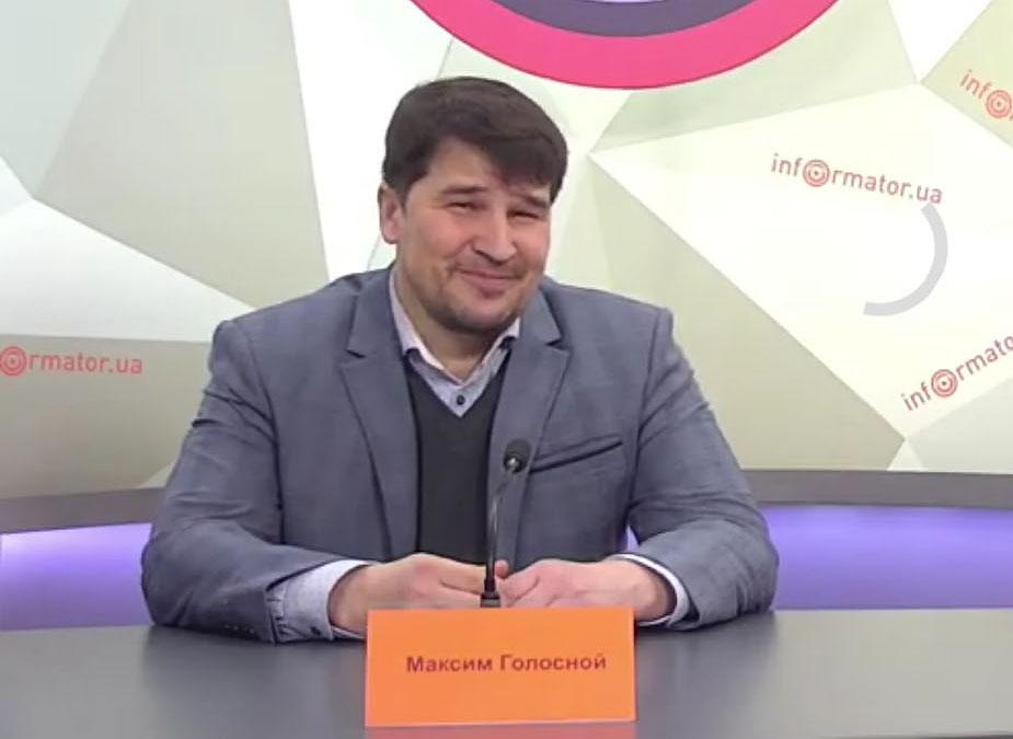 Виборцям буде не нудно: Максим Голосний погодився очолити партію