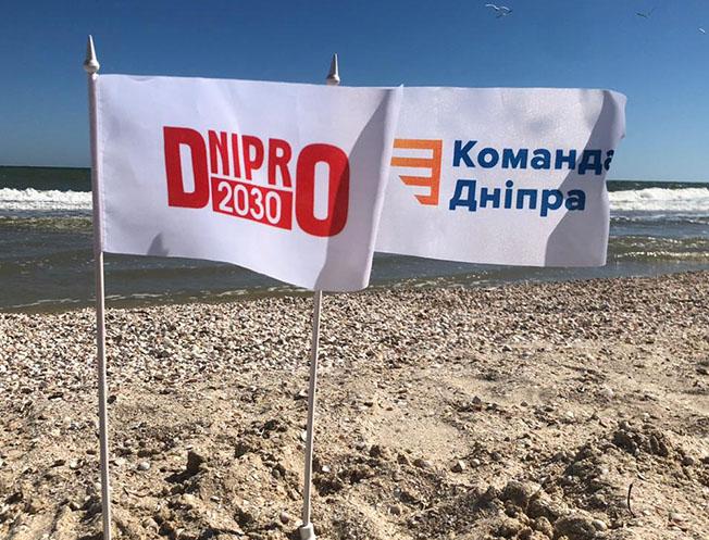 Партія «Команда Дніпра» виходить на всеукраїнський рівень і запрошує очолити її активіста Максима Голосного