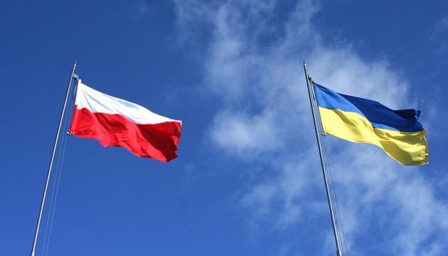 Польща обійшла Росію по товарообігу з Україною
