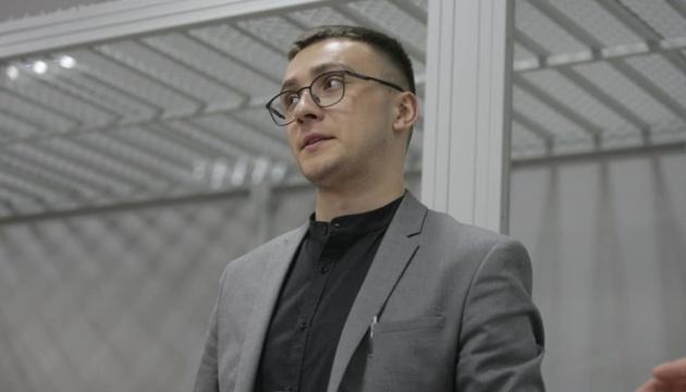 7 років з конфіскацією майна: суд оголосив вирок Стерненку