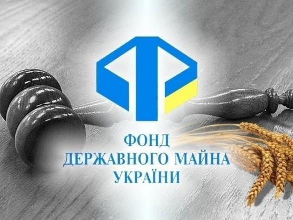 Фонд держмайна продав 20 спиртзаводів на 1,3 млрд грн