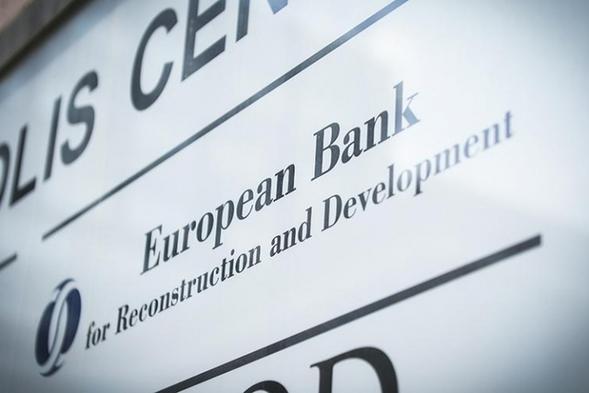 ЄБРР вже прокредитував Україну на 14,5 млрд євро