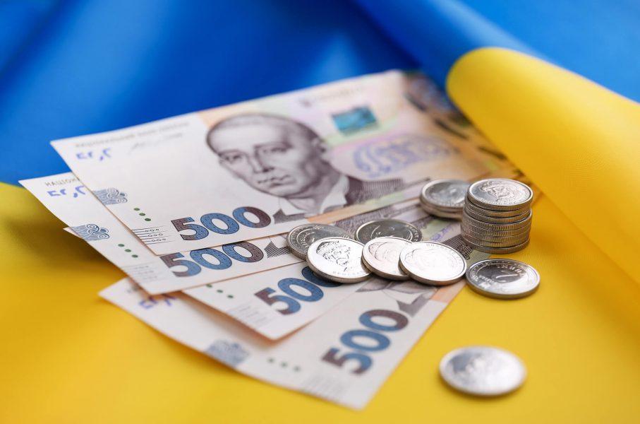 Держстат оприлюднив дані з найпоширеніших зарплат в Україні