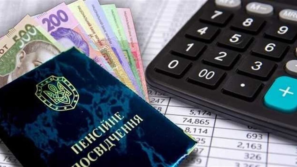 Хто в Україні не отримає компенсацію до пенсії в 400 грн