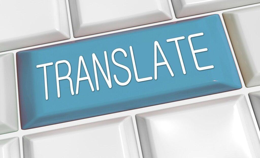 Дніпропетровська торгово-промислова палата пропонує бізнесу професійний переклад сайтів