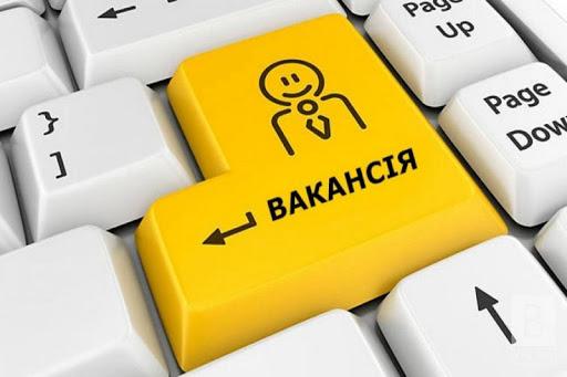 Відтепер безробітні Дніпропетровщини можуть скористатися інтерактивною картою вакансій регіону
