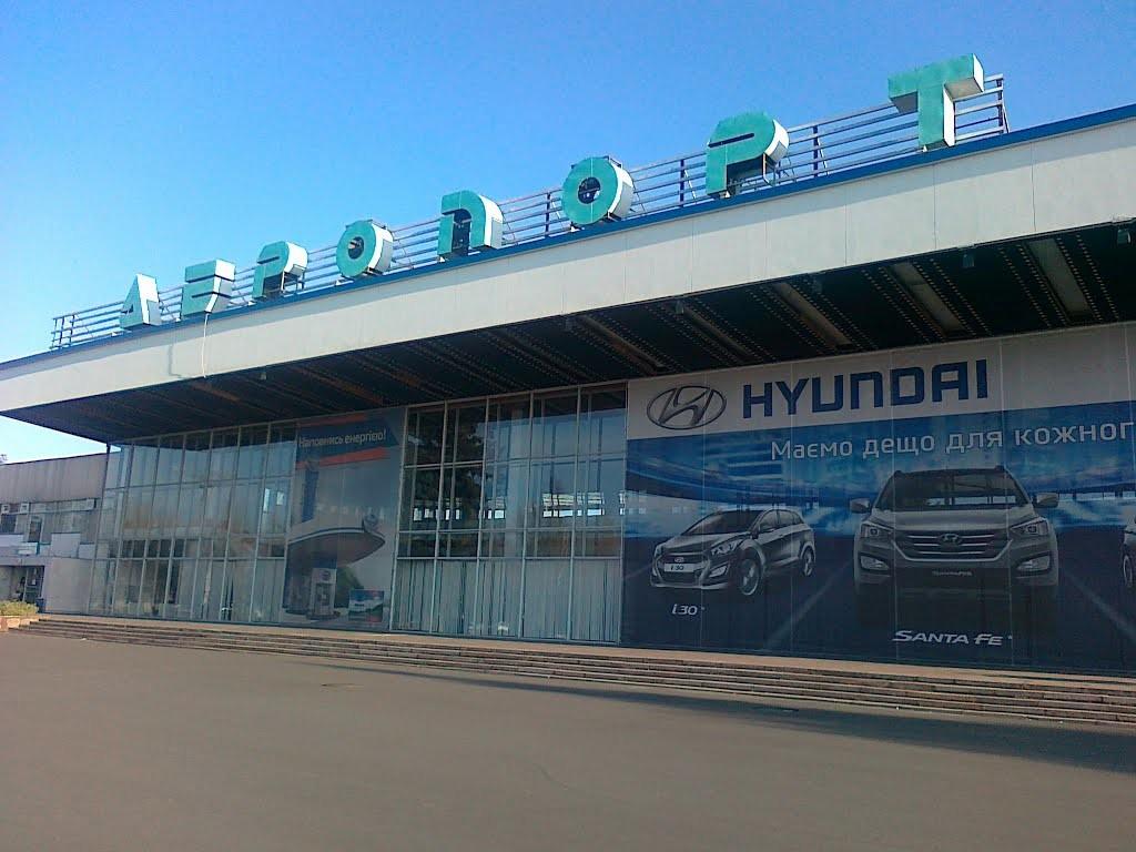 Аеропорт Дніпра буде перейменований — Шмигаль