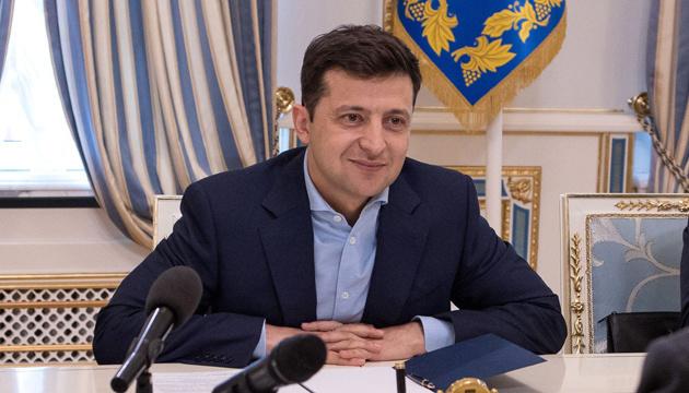 Зеленський ввів у дію нове рішення РНБО