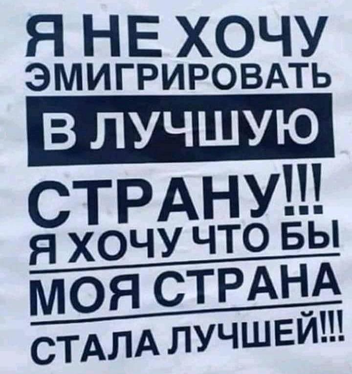 Рух «Україна без олігархів» готує високоякісну трансформацію країни